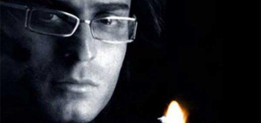 بیوگرافی زنده یاد حامد هاکان
